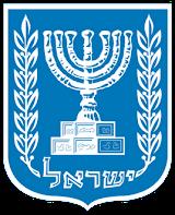تارنمای وزارت خارجه اسرائیل