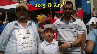 الحسينى محمد , الحسينى , الخوجة ,alkoga,alhussiny,وقفة المعلمين