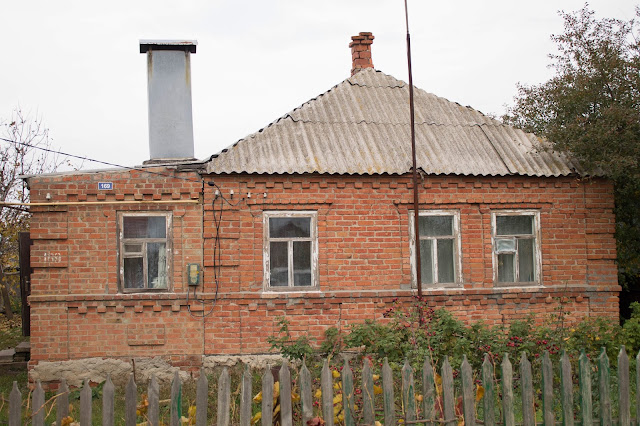 Продается два дома на одном участке в 17 соток, в Ольгинской