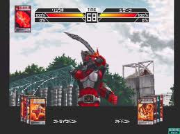 Kamen Rider PS1 (PC Game)