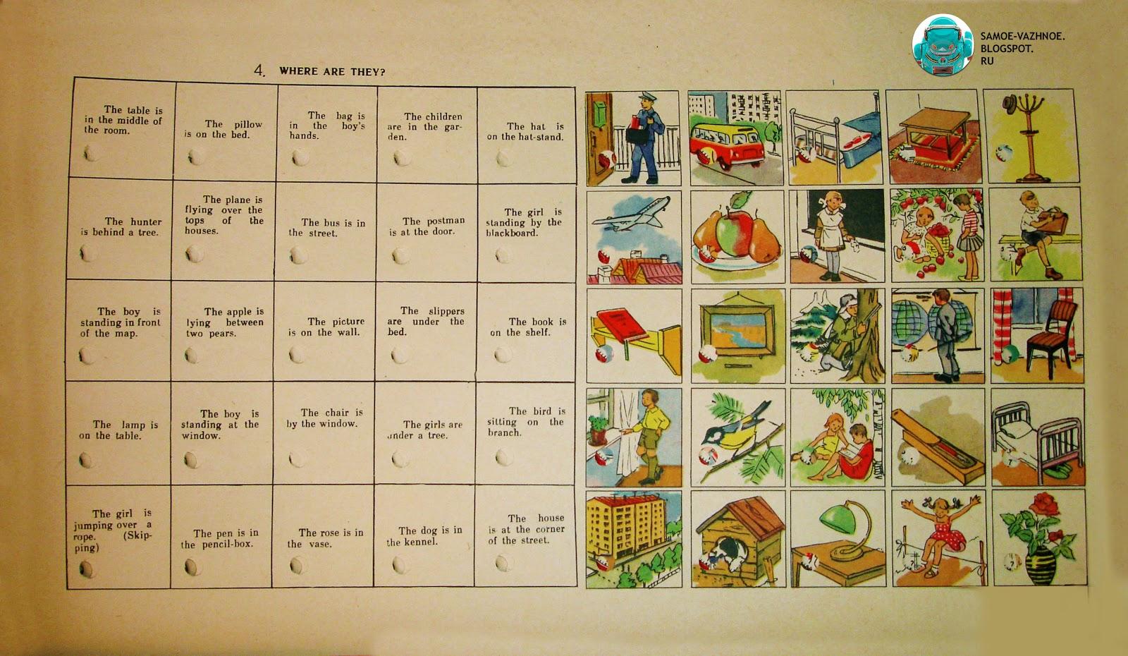 Настольные игры СССР сканы. Игры нашего детства