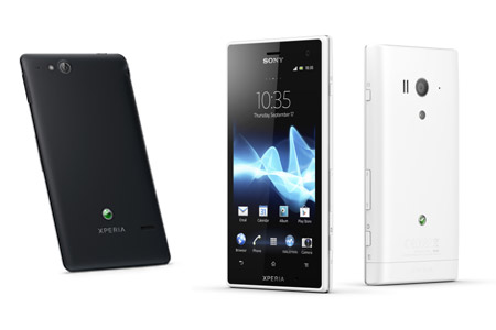 sony xperia acro s smartphone user guide pdf concept owner and rh manualsguide blogspot com sony xperia acro s user manual sony xperia arc s manual