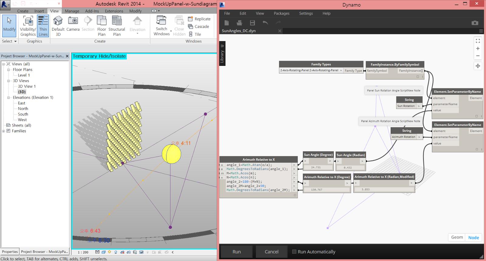 Adaptive for everything  Kiic Panel   SunPath Dynamo Algorithm Script