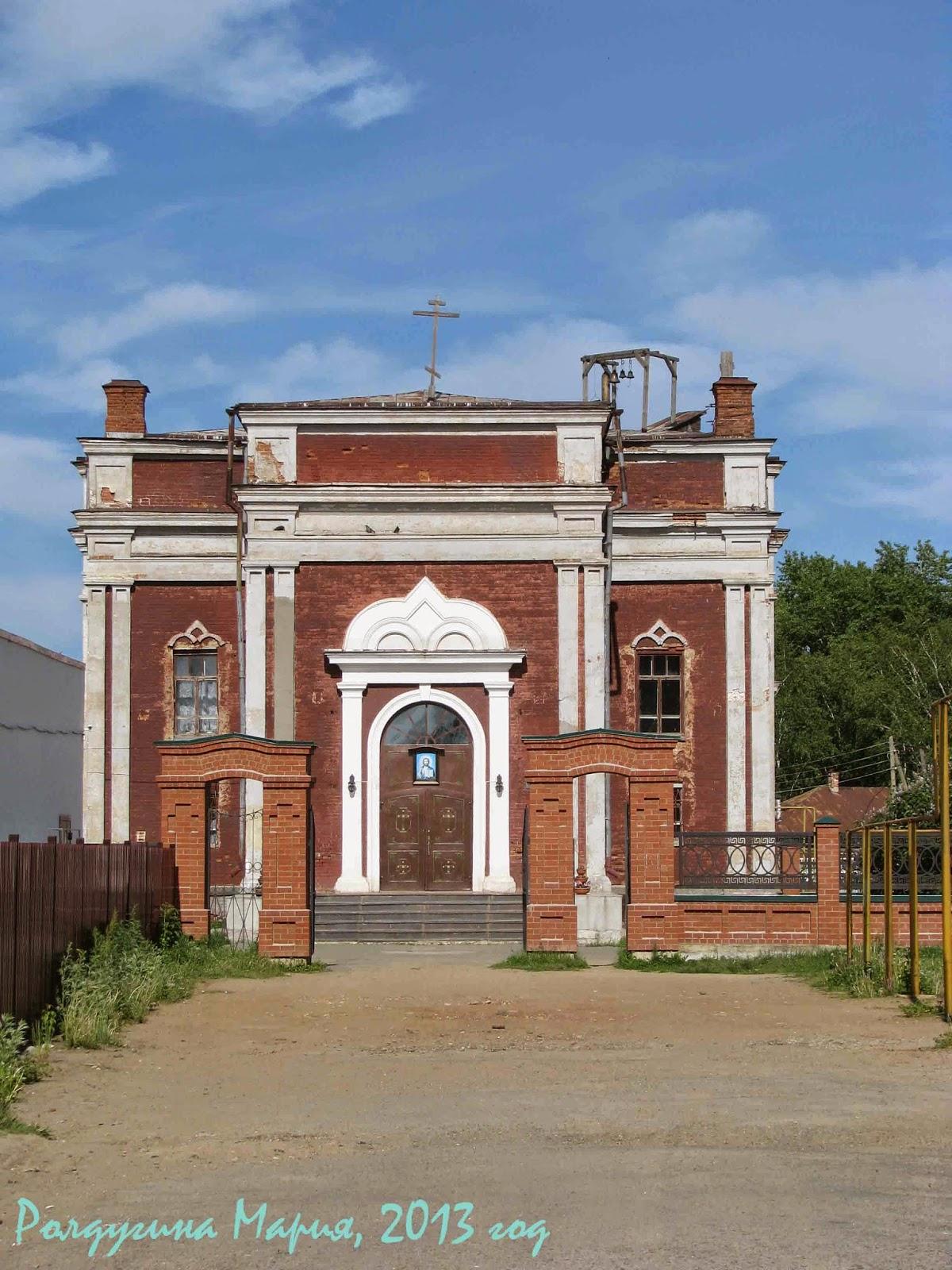 Невьянск фото