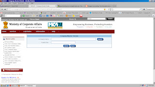 2011 master accounting free