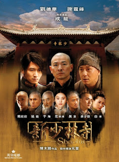 Shaolin (2011)