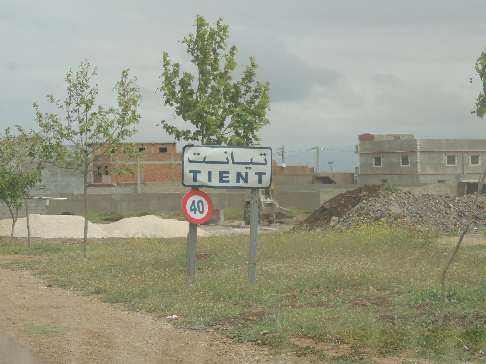 Entre Tounane et Ghazaouet : Tient