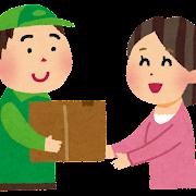 郵便配達のイラスト「受け渡し」