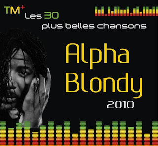 Paroles de chanson Alpha Blondy: Jerusalem - Lyrics