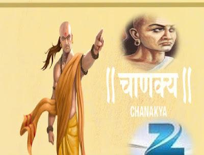 ChanakyaZee TV.jpg