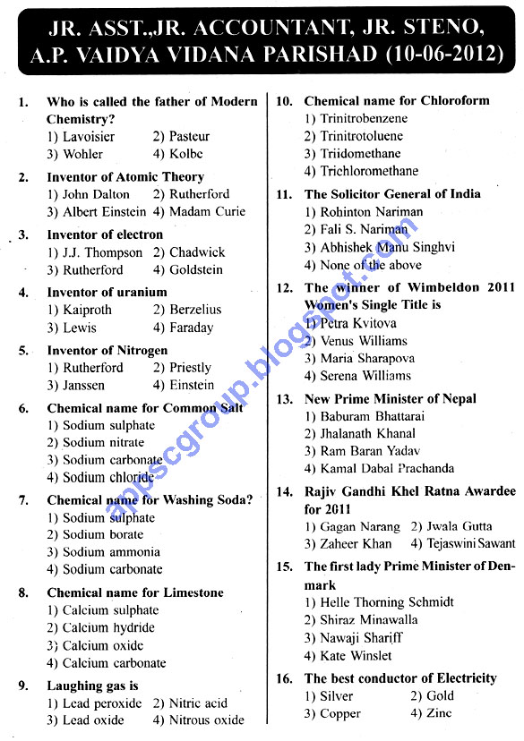 Appsc previous papers 2012 2013 download with answers, APPSC General Studies Old question papers, Competitive Exams General Knowledge Papers