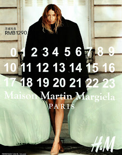 maison martin margiela for hm lookbook