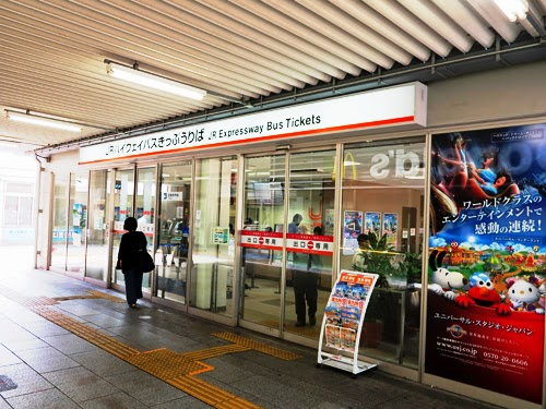 Taikoguchi Exit Nagoya Highway Bus Ticket Office