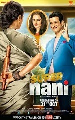 Watch Super Nani (2014) DVDScr Hindi Full Movie Watch Online Free Download