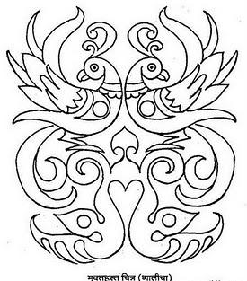 Swaroop Rangoli Designs