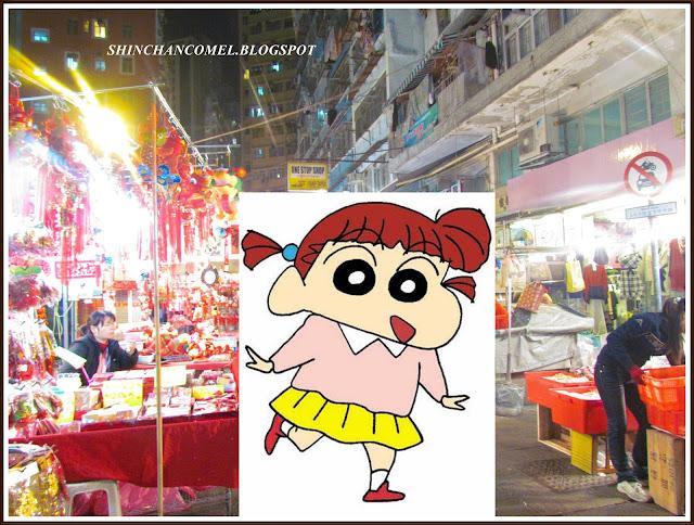 bercuti ke travel to hong kong tips sogo times square causeway bay mrt wan chai wanchai
