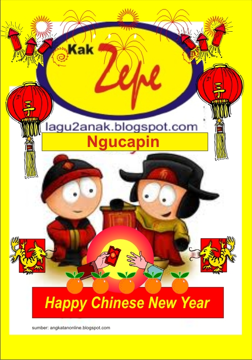 500 x 715 jpeg 264kB, Ucapan Happy New Year Eve/page/2 | Gripgitar