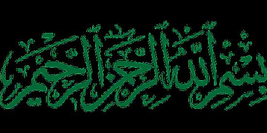 Admin Salafiyat Indonesia
