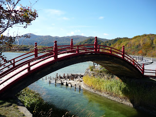 Photograph of Sanzu no Kawa (Sanzu River) and red bridge at Osorezan (Mt Osore)