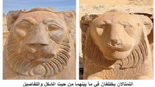 The lion statues are skillfully carved of limestone fayoum