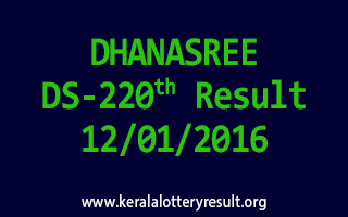 DHANASREE DS 220 Lottery Result 12-01-2016