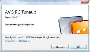 cara aktivasi AVG PC TuneUP 10.0.0.27 Full Version