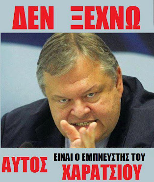 ΞΕΚΟΥΜΠΙΣΟΥ ΦΥΓΕ