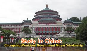 Chongqing Municipal Government Mayor Scholarship