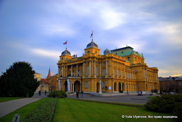 Национальный хорватский театр на площади маршала Тито в Загребе