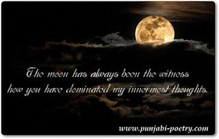 Moon Has Always Been The Witness