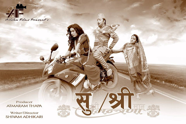 Sushri Nepali movie