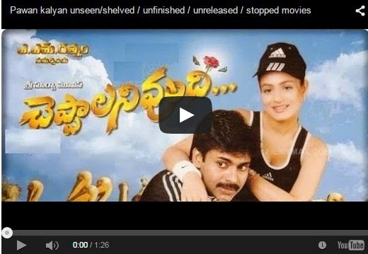 Pawan kalyan unseen/shelved / unfinished / unreleased / stopped movies