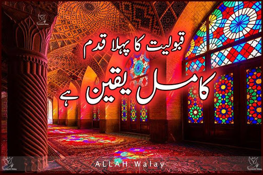 islamic quotes in urdu images, islamic quotes in urdu language, islamic quotes in urdu free download, islamic quotes in urdu images facebook, islamic quotes in urdu wallpapers, islamic quotes in urdu text, islamic quotes in urdu hazrat ali, best islamic quotes in urdu, sad islamic quotes, sad islamic quotes tumblr, sad islamic quotes in urdu, sad islamic quotes about death, sad islamic stories, sad islamic stories about mothers, sad islamic poems, don't be sad islamic,