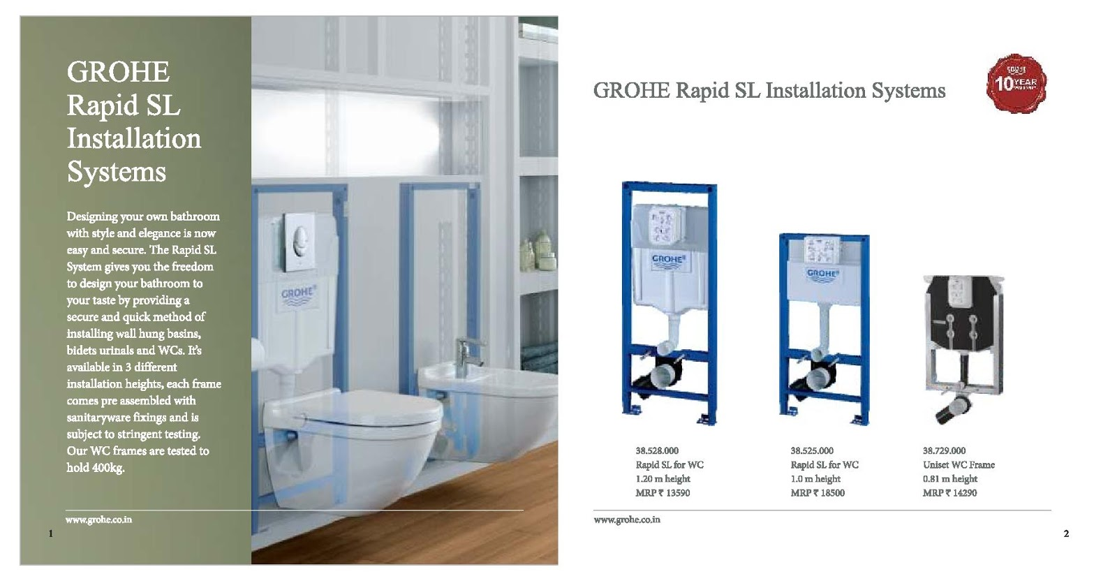 Grohe Concealed Cisterns : Call +91 9311 111 444 | www.MeraBathroom.com
