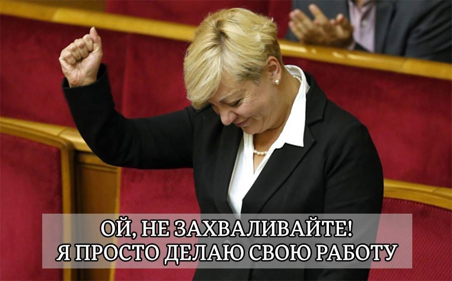 Нацбанк инициировал флешмоб в поддержку министров-реформаторов - Цензор.НЕТ 6575