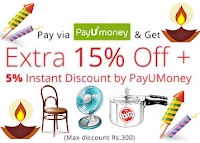Shop on Pepperfry & Get Extra 15% off & 5% Instant Discount:Buytoearn
