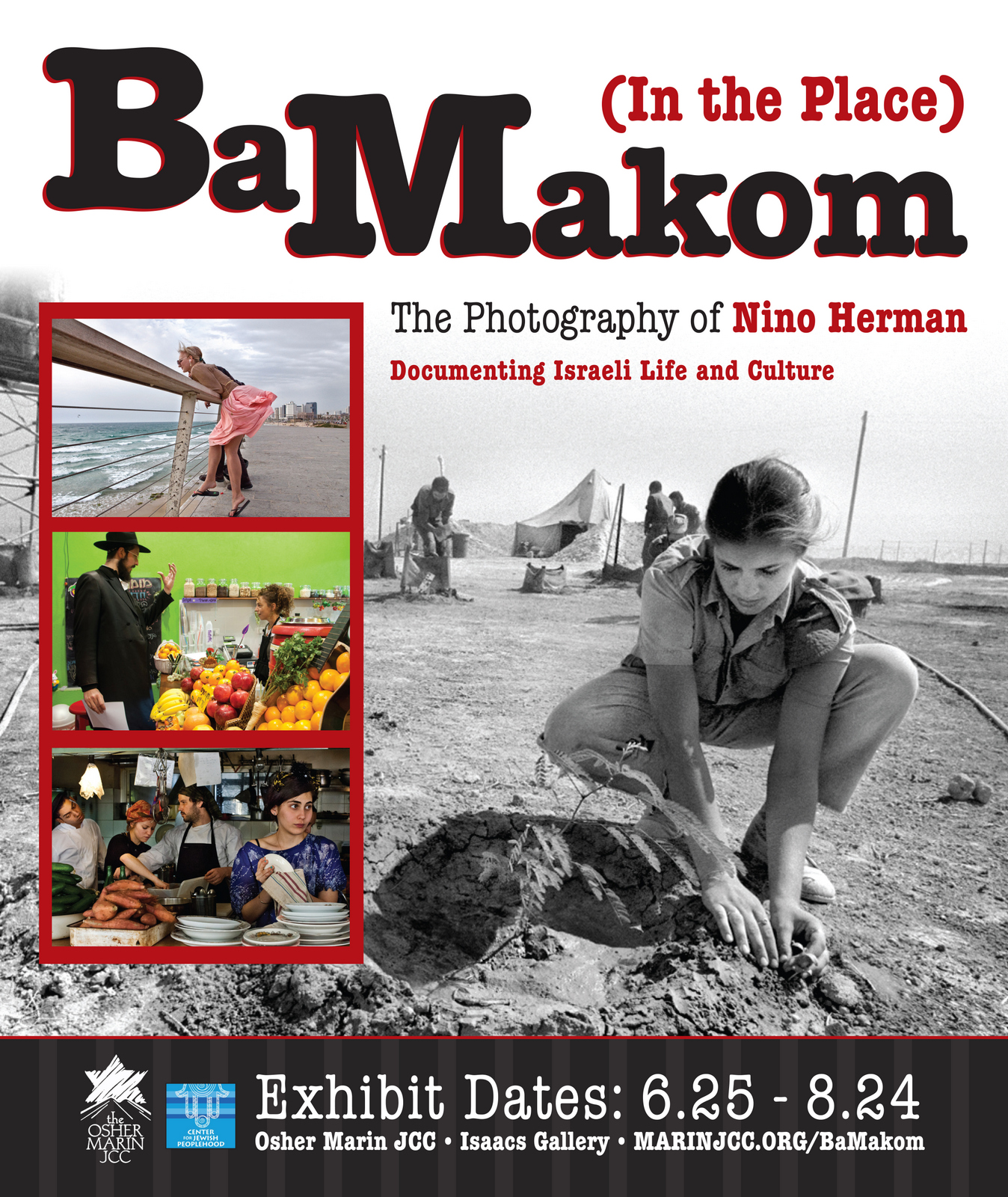 BaMakom  - The Photography of Nino Herman