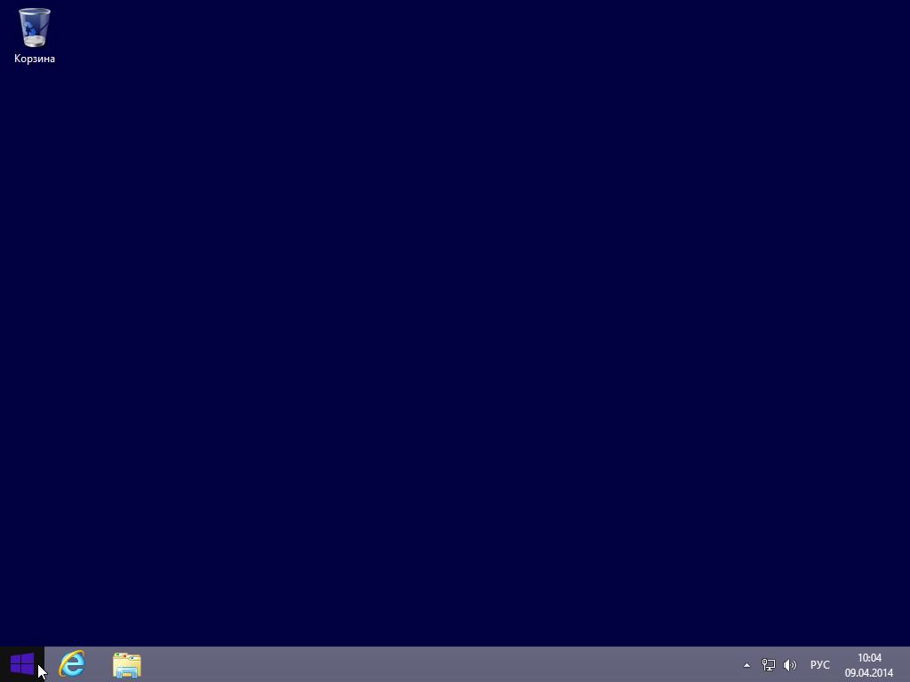 Как вернуть кнопку Пуск в Windows 8, 8.1 - Отсутствие кнопки Пуск на рабочем столе
