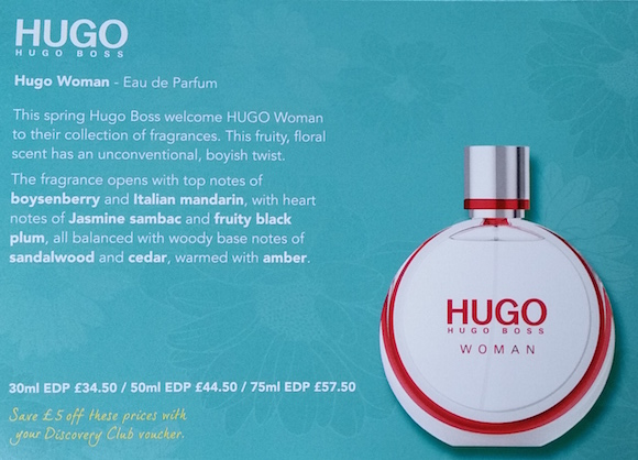 Hugo Boss Hugo Woman EDP The Fragrance Shop Discovery Club Spring 2015