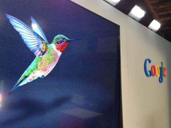 خواريزمية Hummingbird