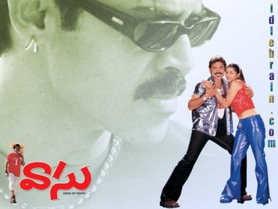 vasu songs