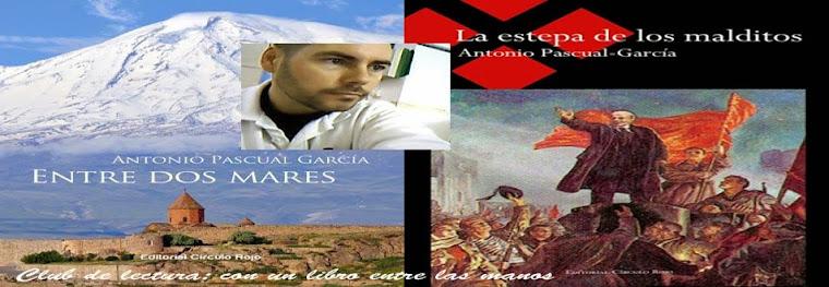 Antonio Pascual-García ( escritor )