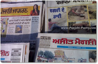 Indian Newspaper Headlines in 2060