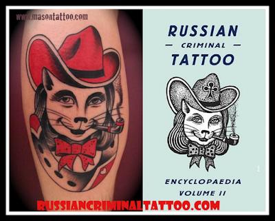 Baldaev-tatuirovka