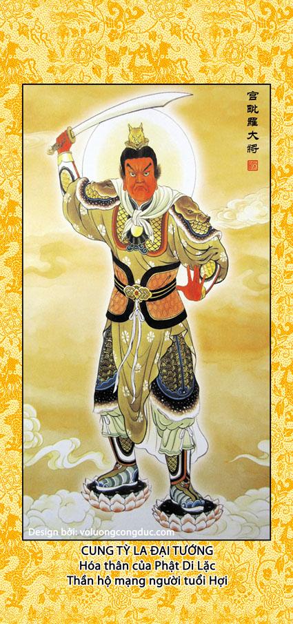 06 Cung Ty La Dai Tuong