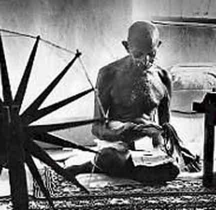 दन्तेवाड़ा वाणी: Gandhi's Assassination