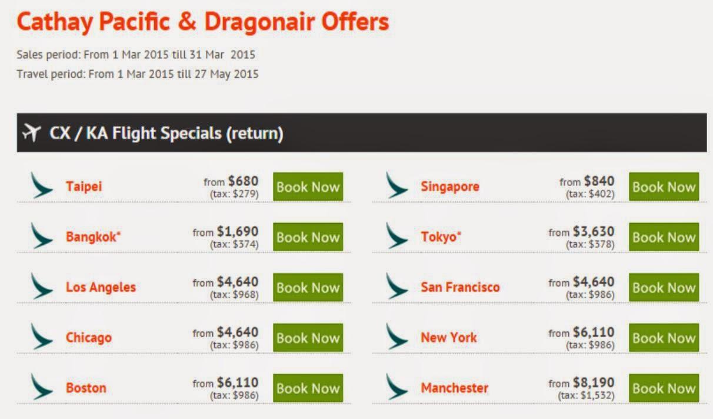國泰/港龍封殺長榮$689,香港飛台北只需$680起(連稅$959),6月前出發。