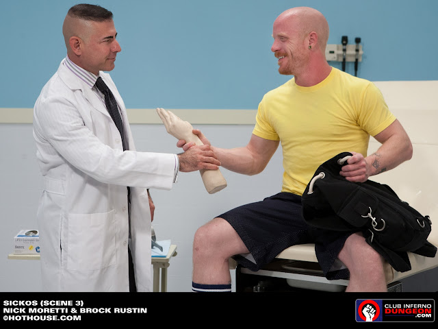 gay doctor with dildo