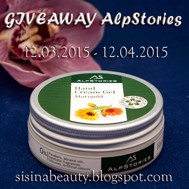 GIVEAWAY: AlpStories в блоге Sisina Beauty.