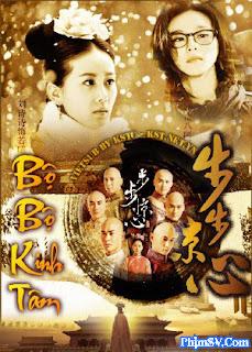 Bộ Bộ Kinh Tâm - Bu Bu Jing Xin